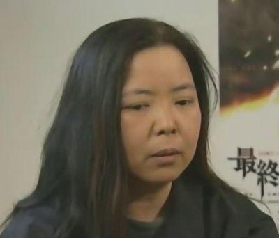 Касэ Мицуко